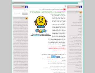 delsozaneeslamabad.appyfinder.com screenshot