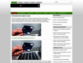 delta-change.ru screenshot