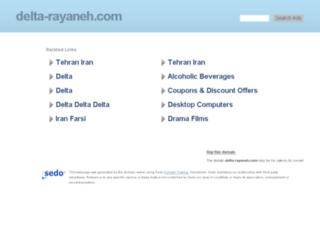 delta-rayaneh.com screenshot