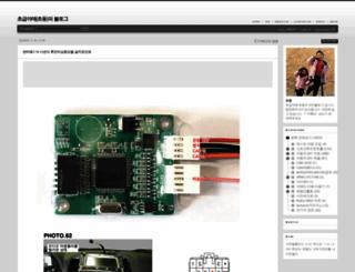 delta75.tistory.com screenshot