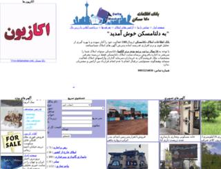 deltamaskan.com screenshot
