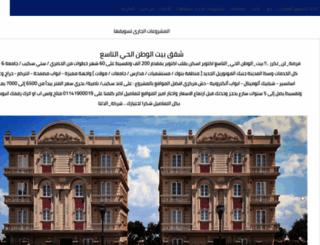 deltarealestate-eg.com screenshot