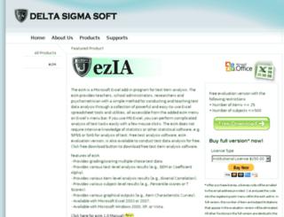 deltasigmasoft.com screenshot