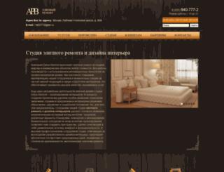 delux-remont.ru screenshot