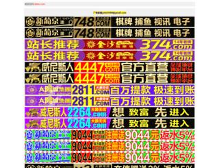 delwu.com screenshot