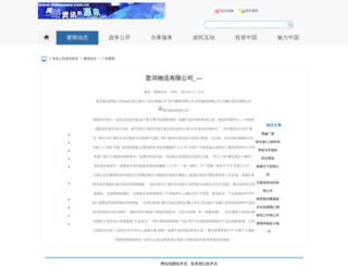 delynlocks.com screenshot
