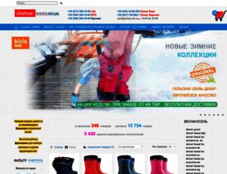 demar.shoes.kh.ua screenshot