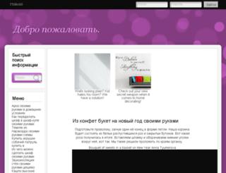 demians.ru screenshot