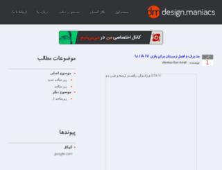 demo-for-test.vcp.ir screenshot