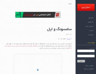 demo-stripe.vcp.ir screenshot