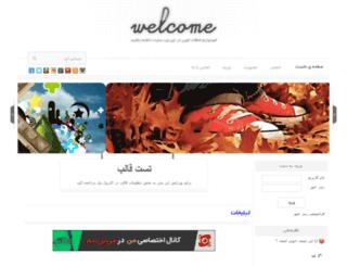 demo-themedesigner55.vcp.ir screenshot