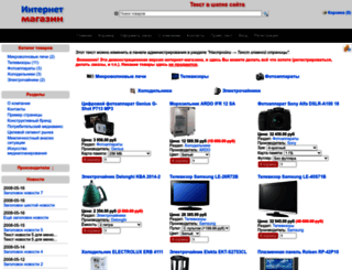 demo.arwshop.ru screenshot