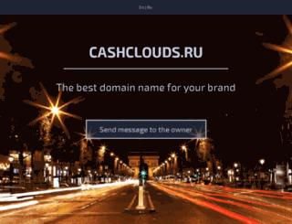 demo.cashclouds.ru screenshot