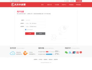 demo.datalifeengine.net screenshot