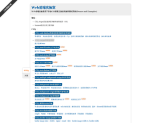 demo.doyoe.com screenshot