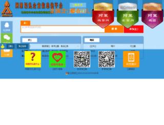 demo.ilghar.cn screenshot