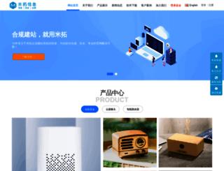 demo.metinfo.cn screenshot