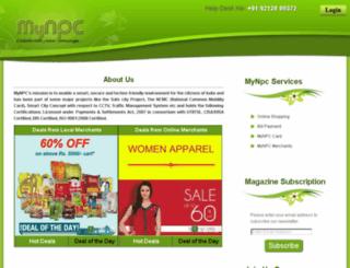 demo.mynpc.in screenshot