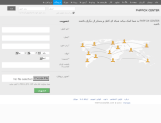 demo.phpfoxcenter.com screenshot