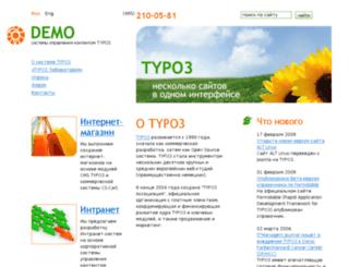 demo.typo3lab.ru screenshot
