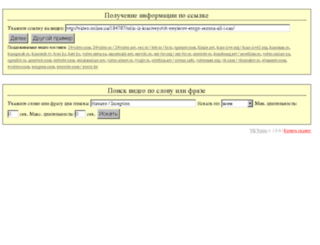 demo.videoscript.biz screenshot