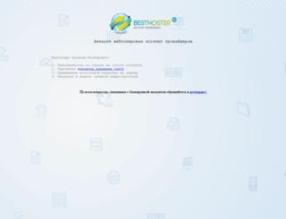 demo251.tormix.com screenshot