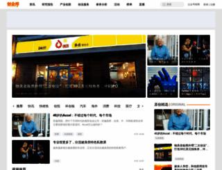 demo8.com screenshot