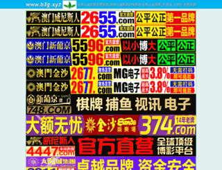 demo9.lanrentaobaoke.com screenshot