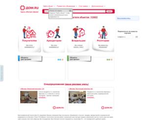 democrm.dom.ru screenshot