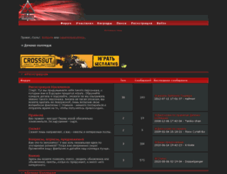 demonocollege.anihub.ru screenshot