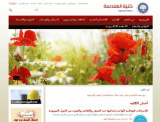 demoportal.mans.edu.eg screenshot