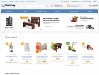 demoshop.imagecms.net screenshot