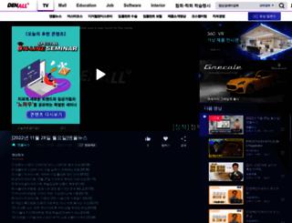 denall.com screenshot