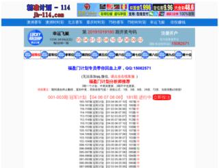 denden-jp.com screenshot