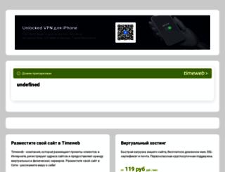 dengibanka.ru screenshot