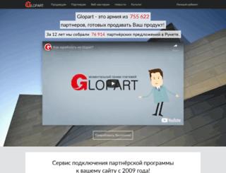 dengisrazy.glopart.pro screenshot