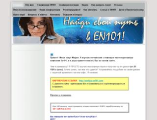 dengivseti.jimdo.com screenshot