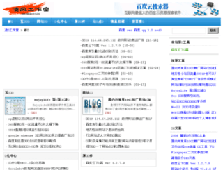 dengkeyu.cn screenshot