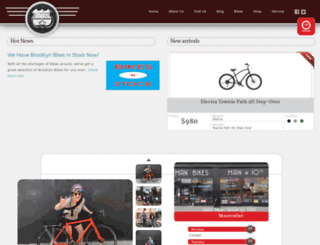 denmanbikeshop.com screenshot