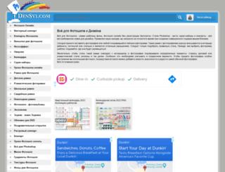 densvi.com screenshot