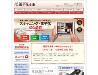 densyoka.jp screenshot