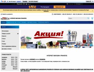 dent.prom.ua screenshot