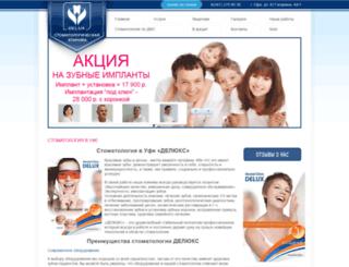 dental-ufa.ru screenshot