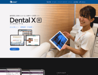 dentalx.jp screenshot