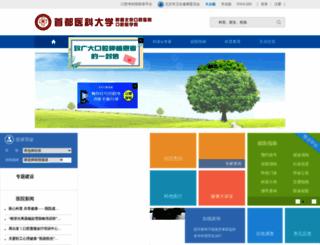 dentist.org.cn screenshot