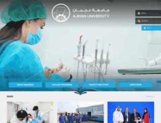 dentistry.ajman.ac.ae screenshot