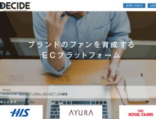 dentsu-ec.jp screenshot