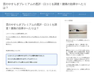 dentsumedia-network.com screenshot