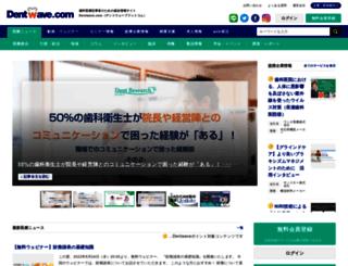 dentwave.com screenshot