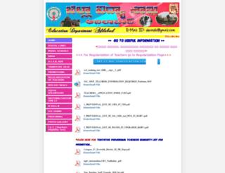 deoadb.weebly.com screenshot